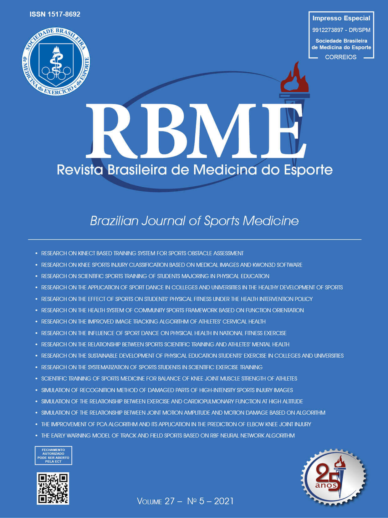 RBME Journal Cover